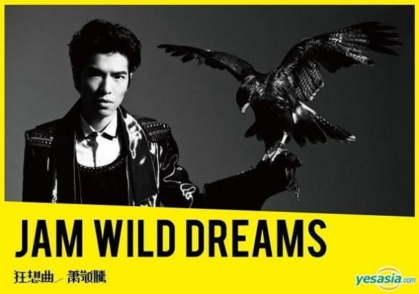 [Jpop] Jam Hsiao Rises To Top Of The G-Music Chart