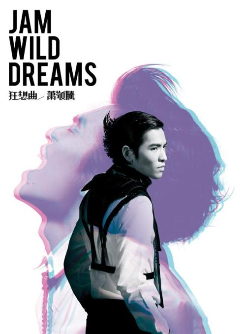 [Jpop] Jam Hsiao Tops G-Music Chart For 2nd Week In A Row