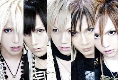 THE KIDDIE - visual kei band - jpopj