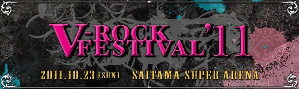 V-ROCK FESTIVAL 2011 Line-up