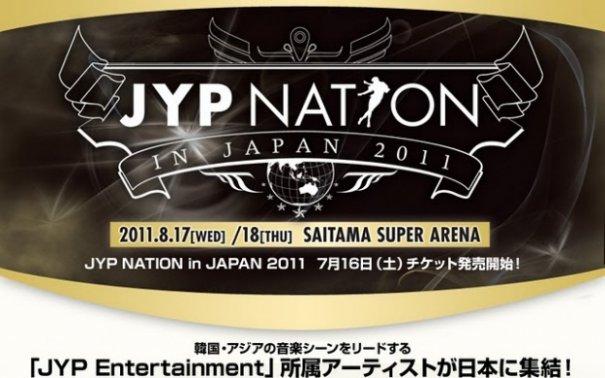 [Kpop] JYP Nation In Japan 2011