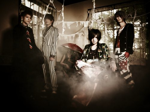 [Jpop] Plastic Tree To Release New Live DVD