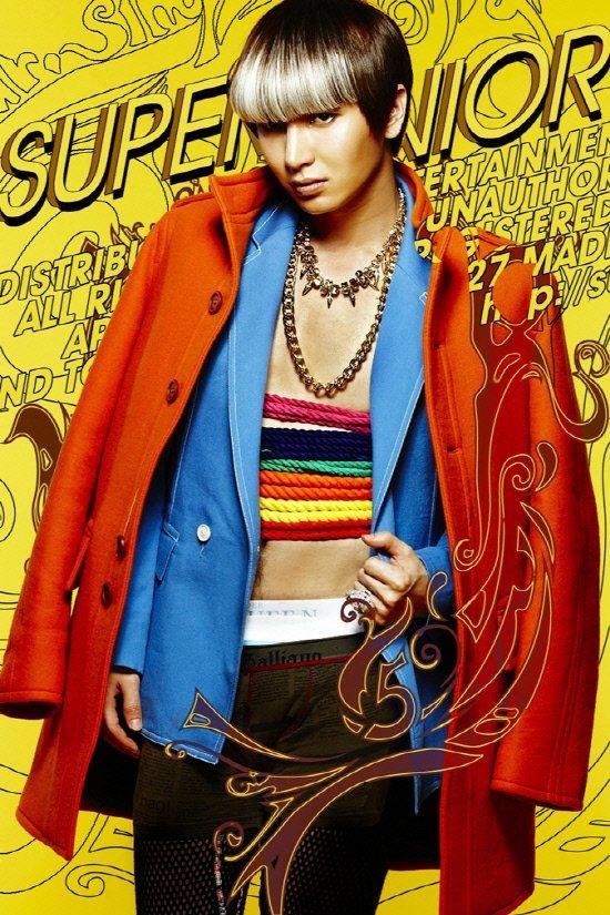 Super Junior Releases 4 New Teaser Images