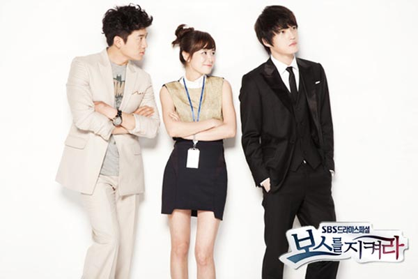 """Protect The Boss"" Releases Promo Posters"