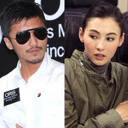 Nicholas Tse And Cecilia Cheung