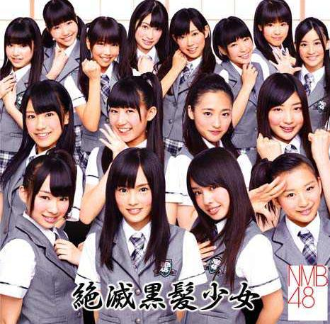 "NMB48 Debut At Oricon No1, Avoid ""Bloomers"" Punishment"