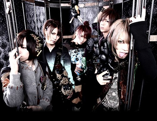 """TOY SOLDIER"" - SuG's New Single"