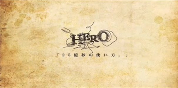 """[Jpop] HERO Releases PV Preview of """"25 Oku Byo…"""""""