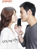 Ethan Ruan and Yoon Eun Hye Star in Smartphone CF