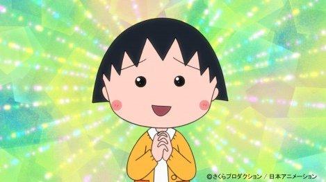 Chibi-Maruko's New Ending Song by Kuwata Keisuke