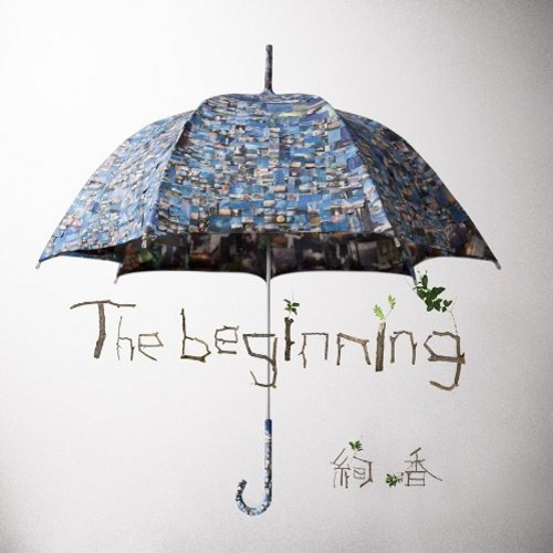 "[Album Review] ayaka's ""The beginning"""