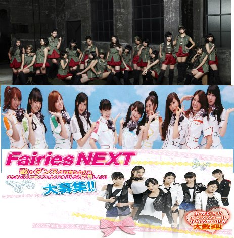 Fairies, Passpo, and Idoling!!! Holds Auditions for New Members