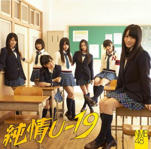 [Jpop] NMB48 Continually Charts Number 1
