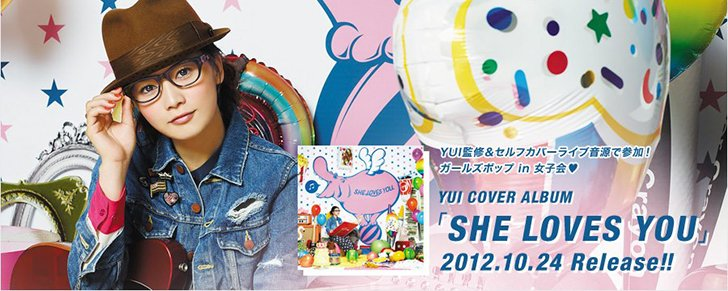 """YUI to Release Tribute Album """"SHE LOVES YOU"""""""