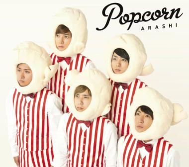 """Arashi >> Album """"Untitled"""" 12406-9ed3w0f1xi"""