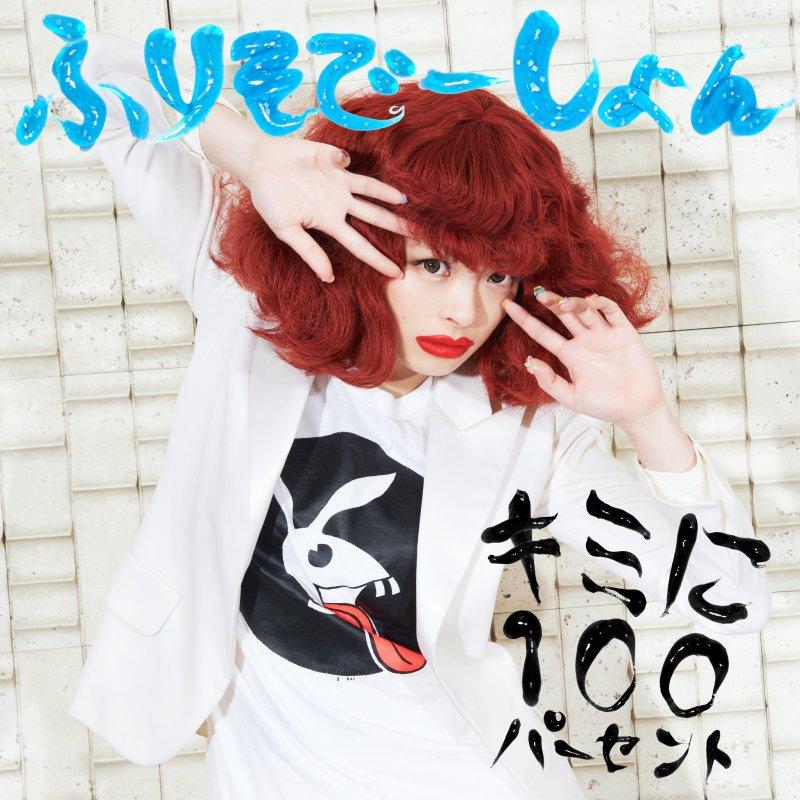 http://www.jpopasia.com/i1/news/3/12646-uta9gdl32x.jpg