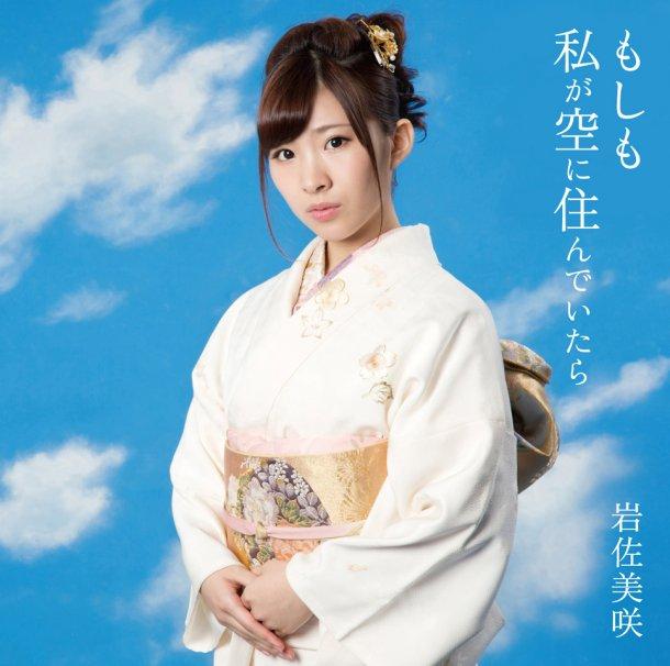 enka christian singles Se samonte channel have 305 videos,   japanese enka  sherwin samonte sesamonte anabaptist mennonite christian hymns spiritual acappella music.