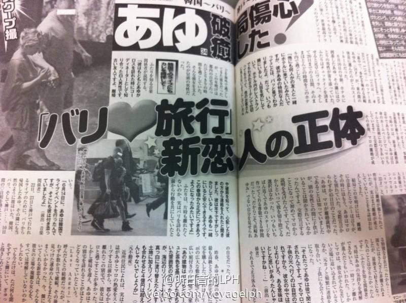//i1.jpopasia.com/news/3/14357,0xwh60e0a6.