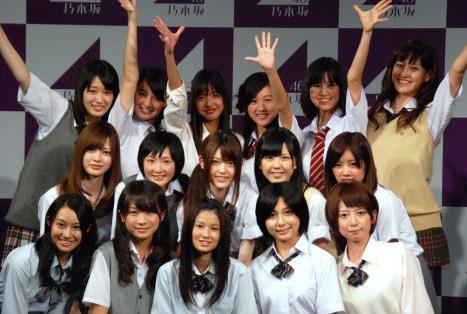 Meet the First Members Of Nogizaka46- AKB48's Official Rivals