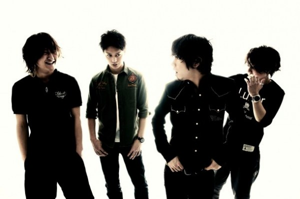 "ONE OK ROCK Reveals Details on New Album, ""Zankyo Reference"""
