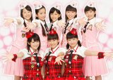 "S/mileage Reveals ""Tachiagaaru"" Covers & Tracklist"