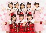 "S/mileage Reveals ""Tachiagaaru"" Covers & Tracklist"