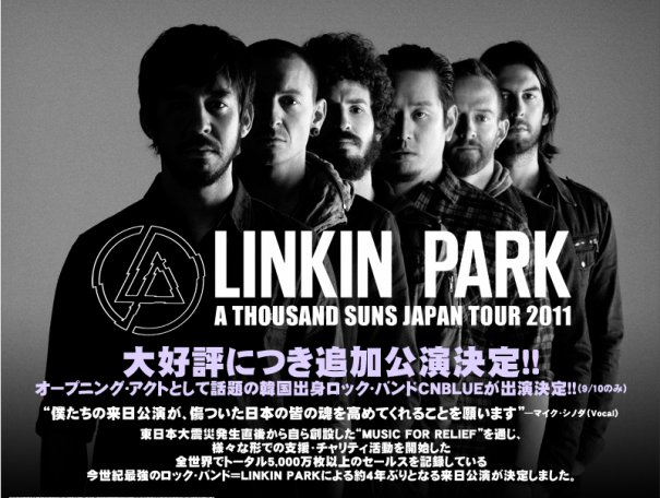 CNBLUE Will Be Opening Act for Linkin Park's Concert in Japan