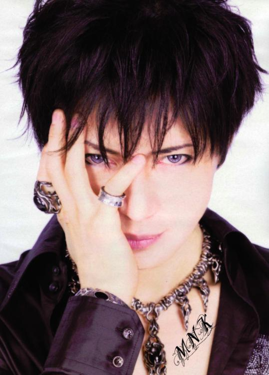 Which Japanese actor do you want to play a Vampire