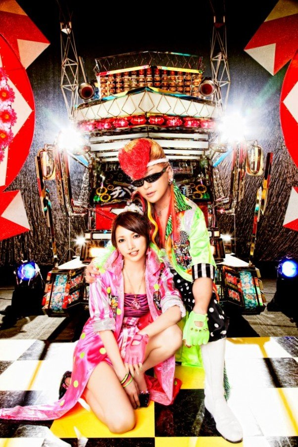 [Jpop] Maki Goto & Ayanokoji Sho Collaborates