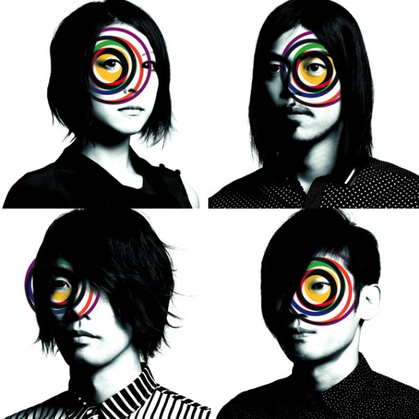 school food punishment Announces 7th Single