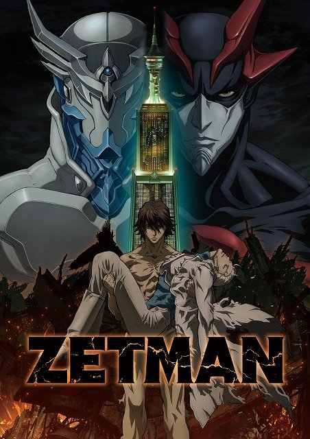 Zetman Anime Series 39 Zetman 39 Gets Anime Series