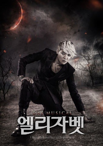 "JYJ's Junsu Takes the Musical Stage for ""Elisabeth"""
