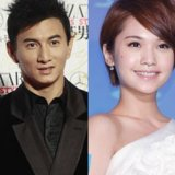 Highest Earning Taiwan Actors & Actresses
