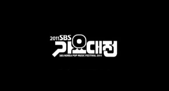 SBS Gayo Daejun 2011 Official Performances