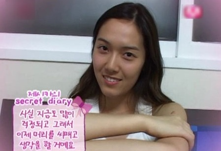 Before SNSD rose to superstar status  Mnet aired a reality showed    Jessica Jung No Makeup 2014