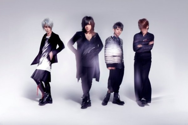 "[Jpop] Plastic Tree Reveals ""Joumyaku"" Preview"