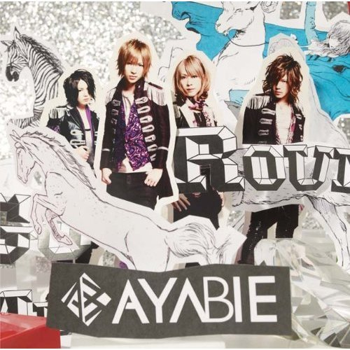 "AYABIE Releases ""Merry-Go-Round"" Music Video"