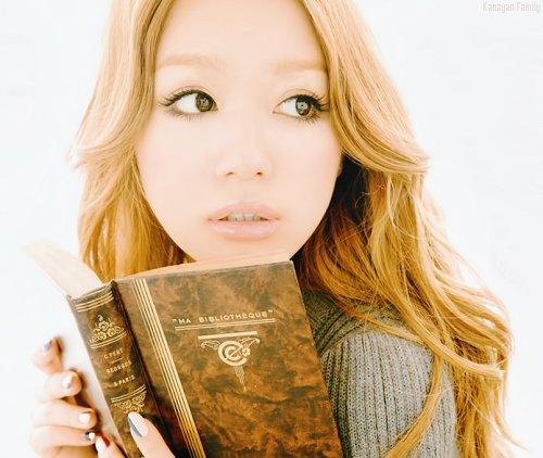 Kana Nishino To Release New Single In March