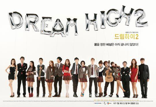 """Dream High 2"" Reveals Full Cast"