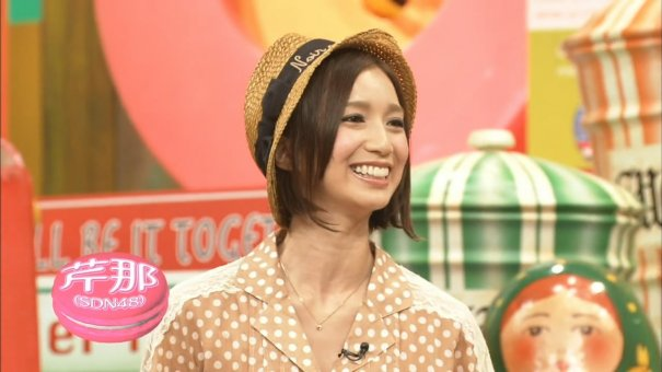 [Jpop] SDN48's Serina Wants To Start Acting After Leaving The Group