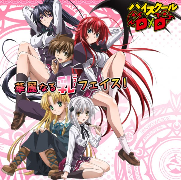 FUNimation Acquires 'High School DxD'