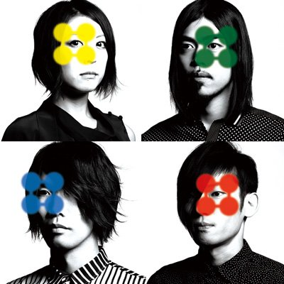school food punishment Announces Hiatus!