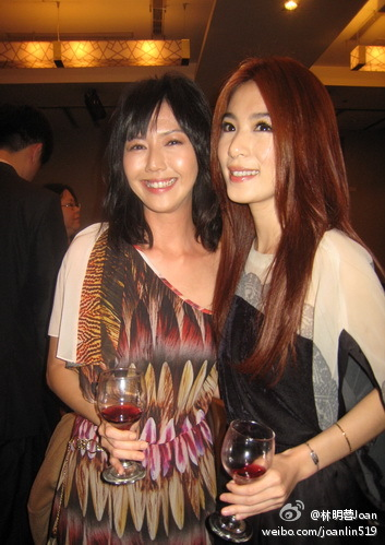 Stephanie Sun And Hebe Attend Wedding Together