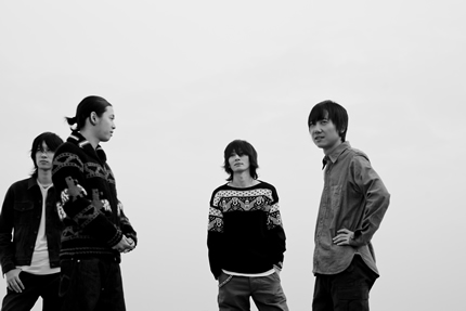 "Bump Of Chicken Donating Profits of ""Smile"""