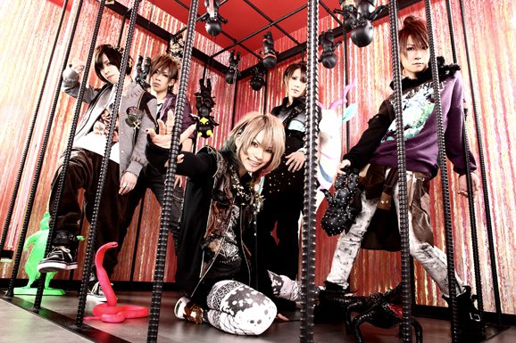 SuG Announces 1st Asian Tour