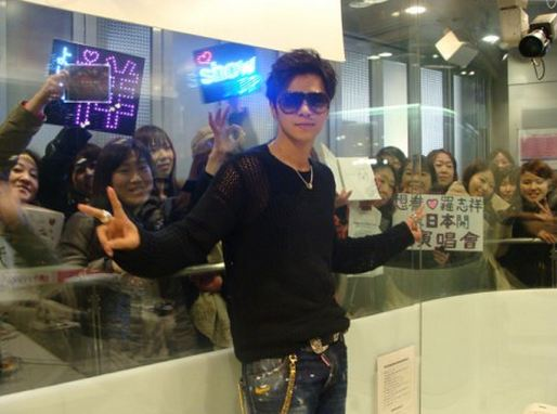 Taiwanese Star Show Luo Does Live Broadcast