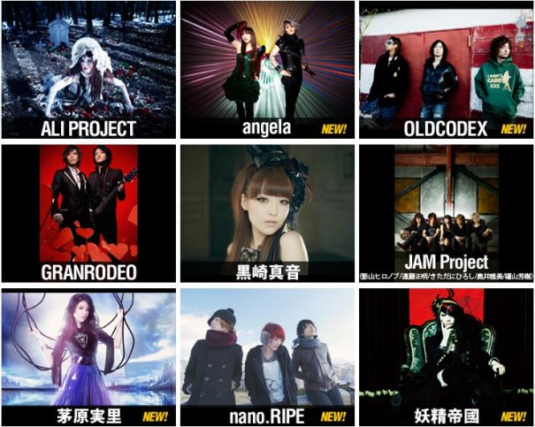 A FES Anime Music Festival 2012 Announces Final Artist Line-Up!