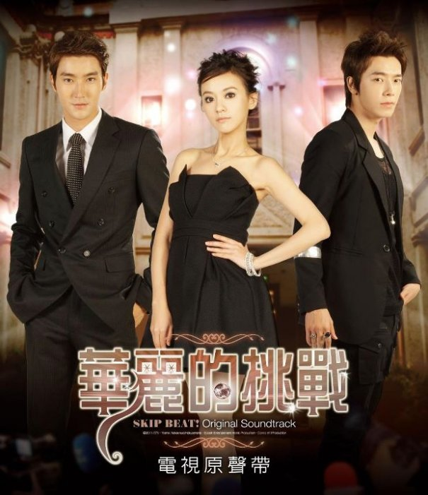 [iRadio Premiere] Super Junior M - Bu Liu Ji Nian (Goodbye)