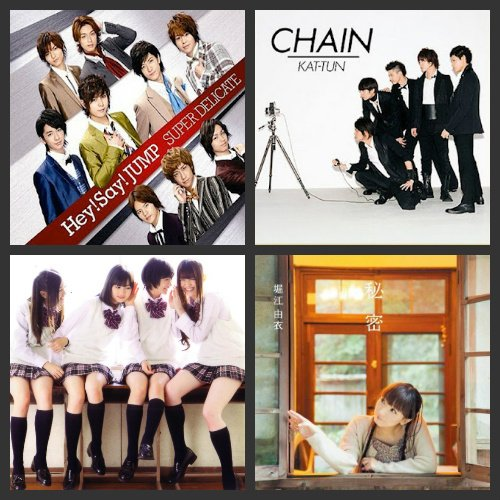 KAT-TUN and Hey!Say!JUMP Tops Oricon Ranking
