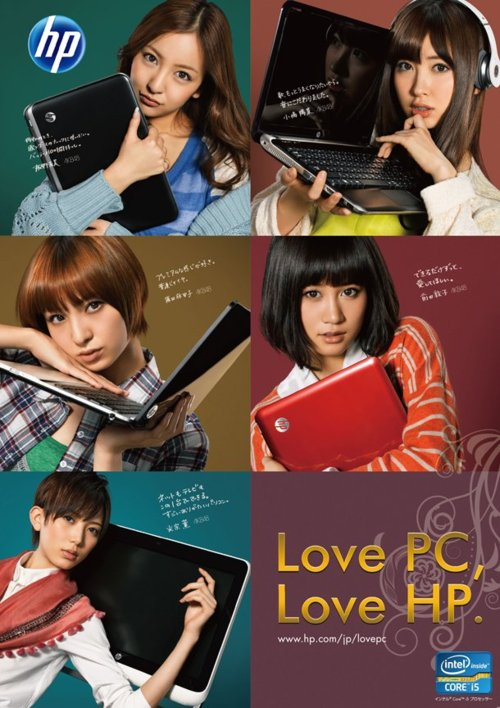 [Jpop] AKB48 Collaborates with HP Japan for New CM